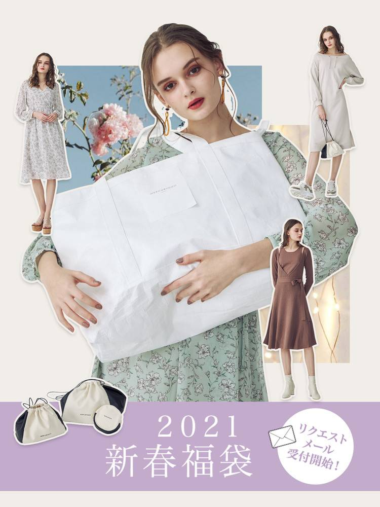 MERCURYDUO(マーキュリーデュオ)2021年新春福袋購入ページはこちら