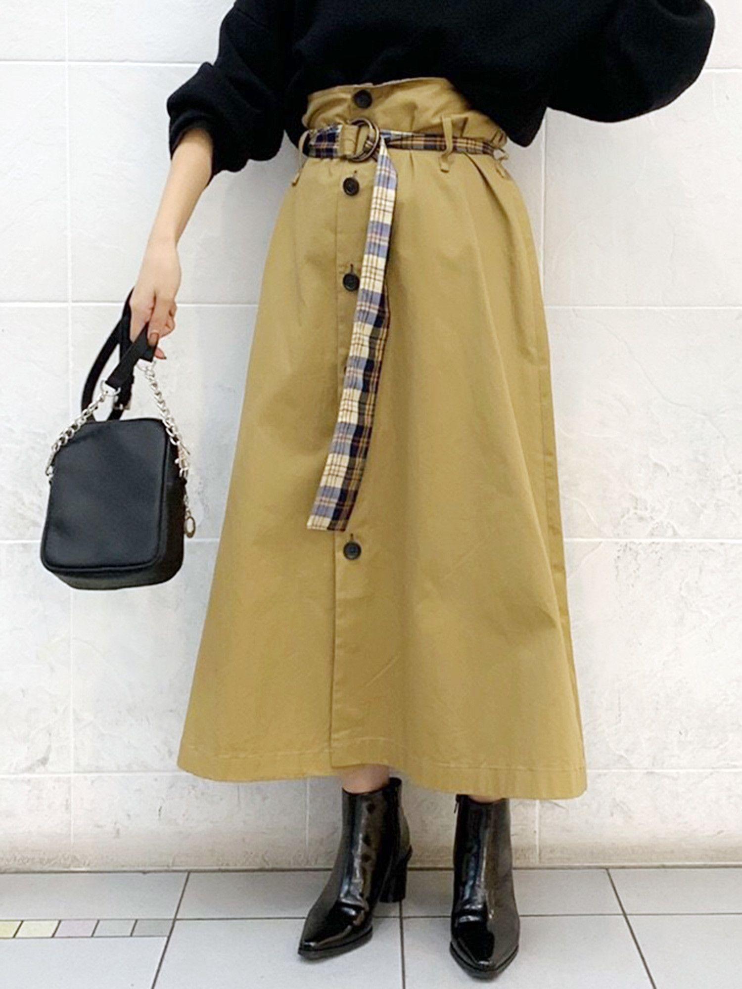 Reversible long skirt