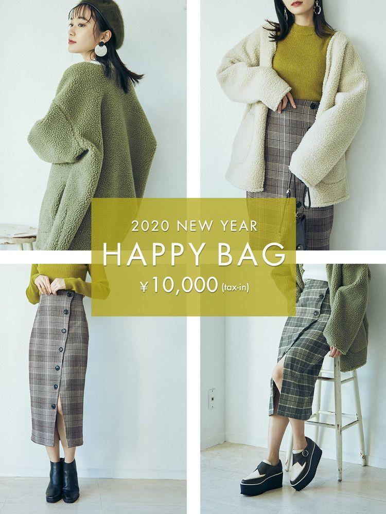 【2020年 福袋】 MURUA(ムルーア) HAPPY BAG