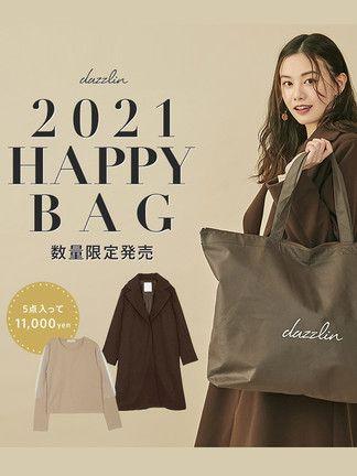 dazzlin【2021年福袋】dazzlin HAPPY BAG