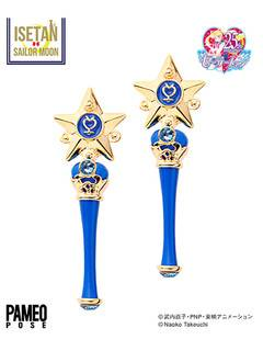 PAMEO POSE(パメオポーズ) |Star Power Stick Earring Sailor Mercury 画像01