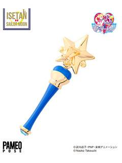 PAMEO POSE(パメオポーズ) |Star Power Stick Earring Sailor Mercury 画像03