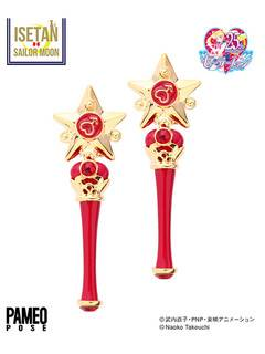 PAMEO POSE(パメオポーズ) |Star Power Stick Earring Sailor Mars 画像01