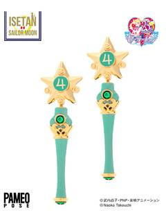 PAMEO POSE(パメオポーズ) |Star Power Stick Pierce Sailor Jupiter 画像02