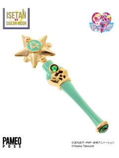 PAMEO POSE(パメオポーズ) |Star Power Stick Pierce Sailor Jupiter 画像03