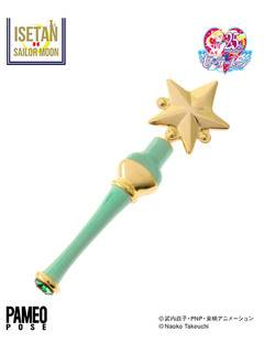 PAMEO POSE(パメオポーズ) |Star Power Stick Pierce Sailor Jupiter 画像04