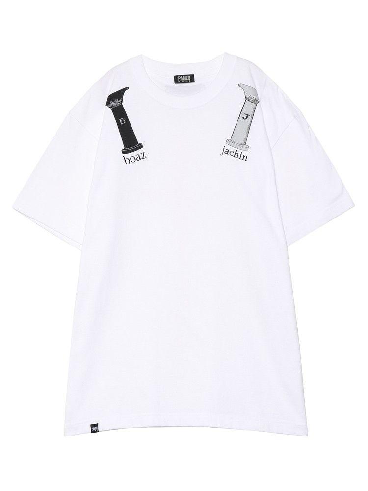 Solomon's Temple T-shirts