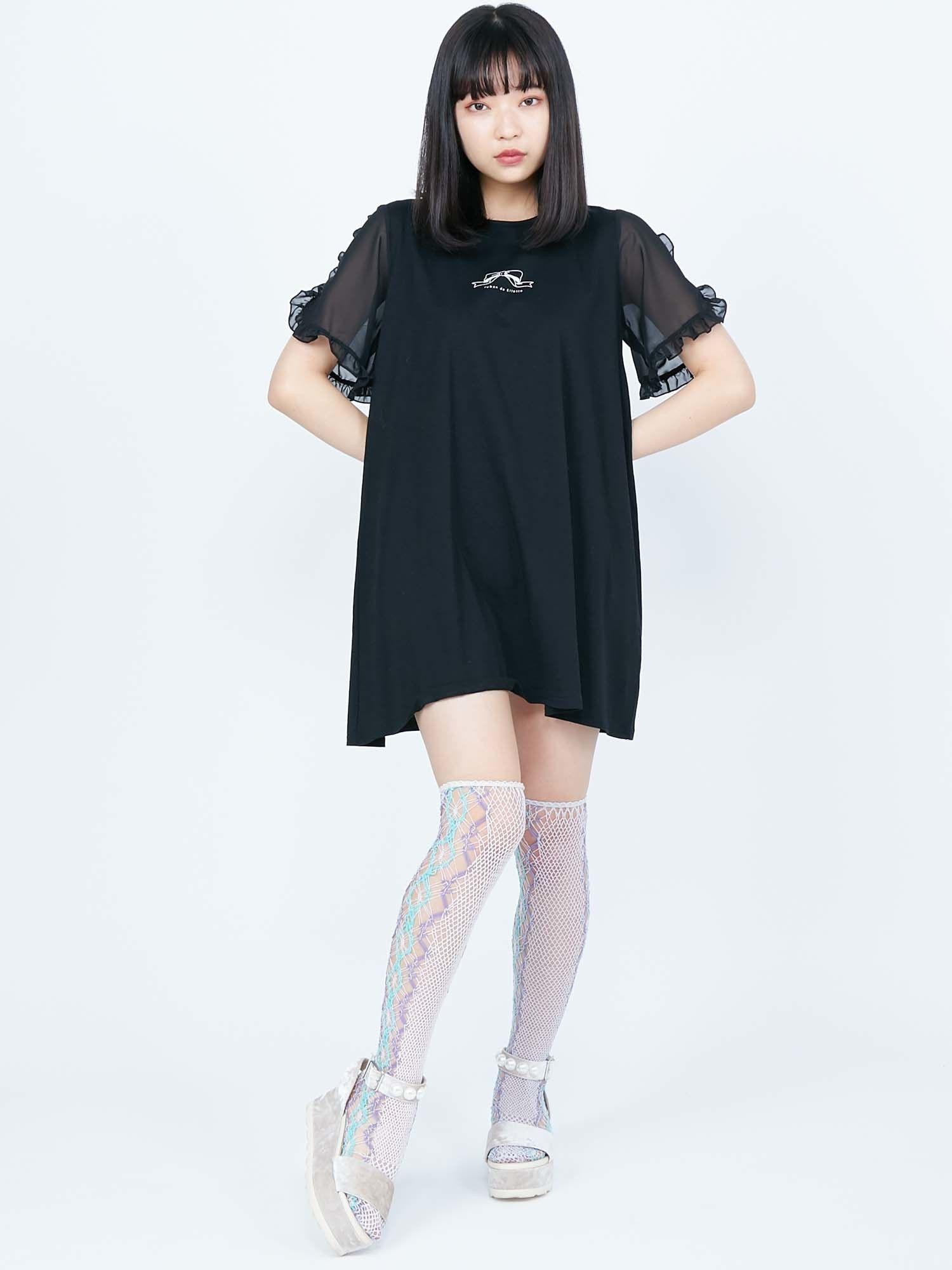Chiffon sleeve tee dress