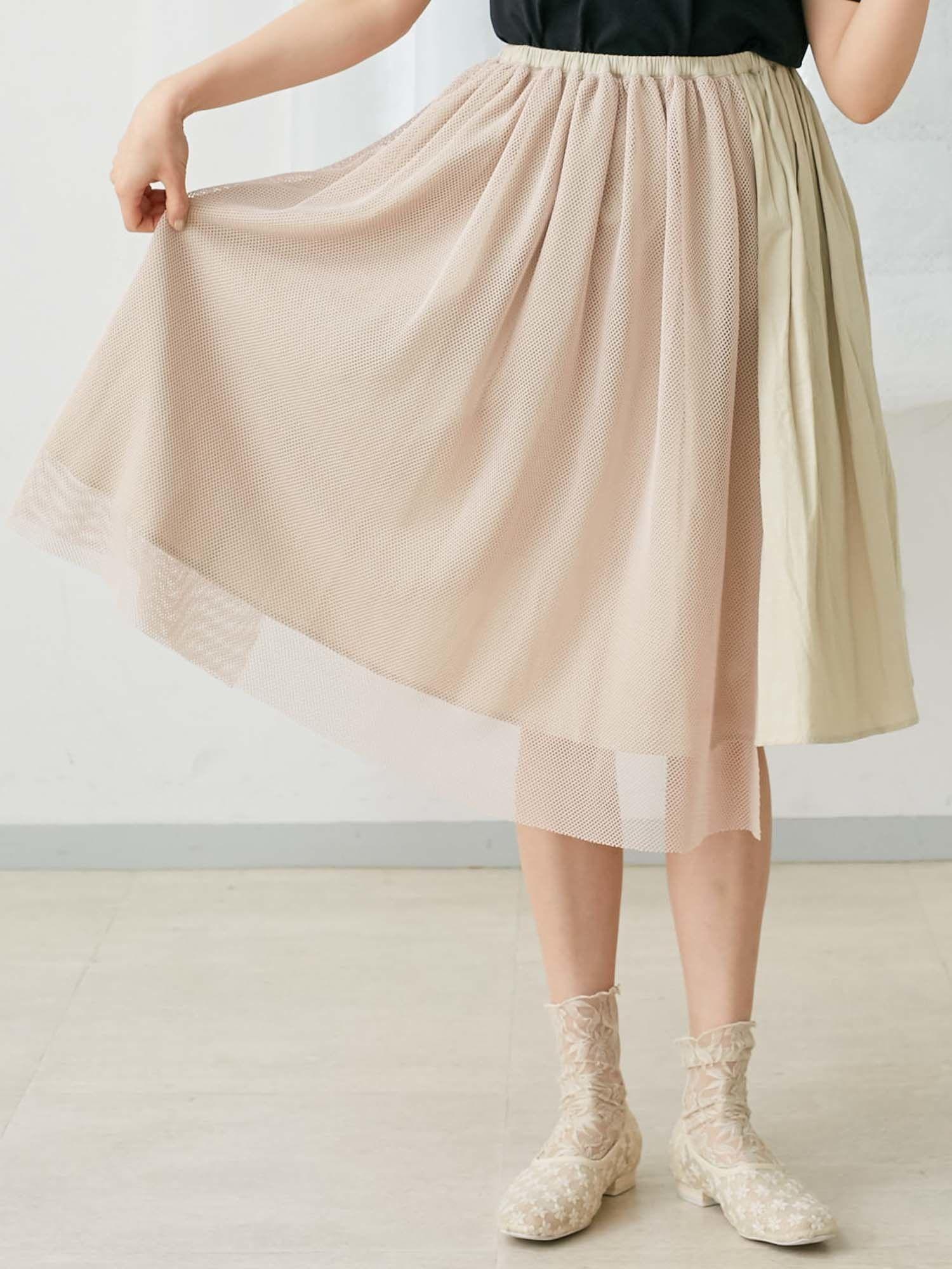 网状分层聚集裙子