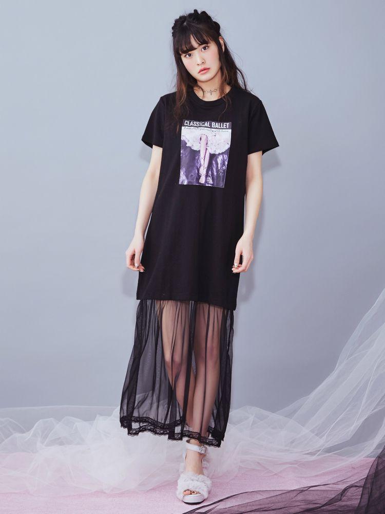 EATME(イートミー) |2WAYチュールドッキングTシャツワンピース