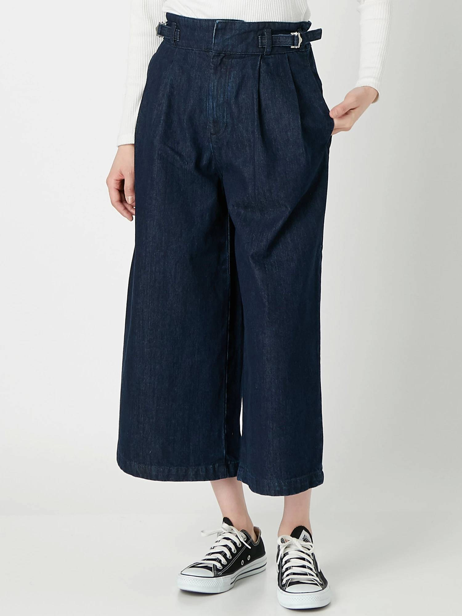 [WOMEN] denim gaucho